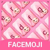 Pink Glitter Emoji Keyboard Theme for Whatsapp icon