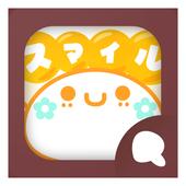 Simeji顔文字パック スマイル編 icon