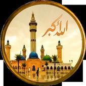اذان الصلاة-أوقات الصلاة icon