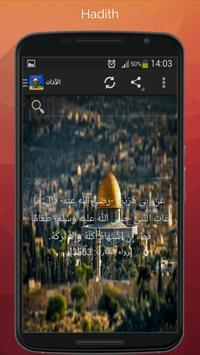 Salaatuk first : azan Timing apk screenshot