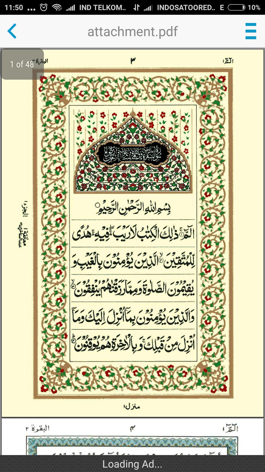 Surah Al-Baqarah (Offline) for Android - APK Download