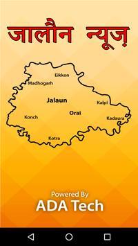 Jalaun News poster