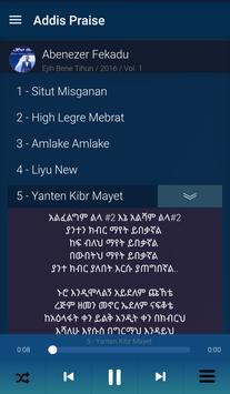 Addis Praise screenshot 1