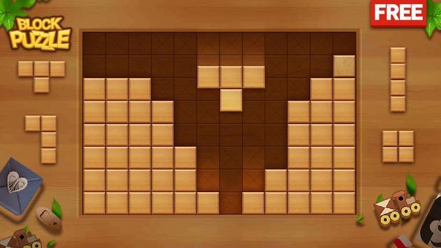 木塊拼圖 截圖 4