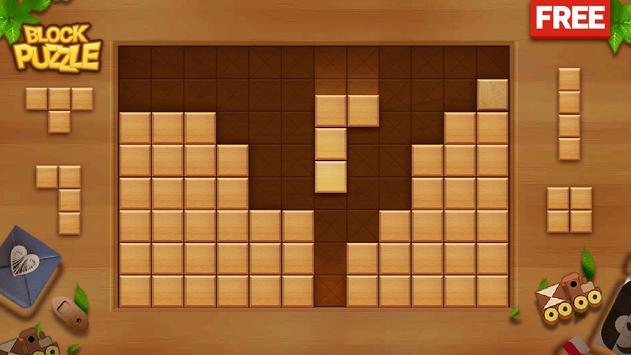 木塊拼圖 截圖 5