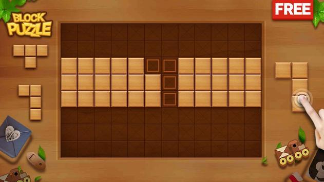 木塊拼圖 截圖 6