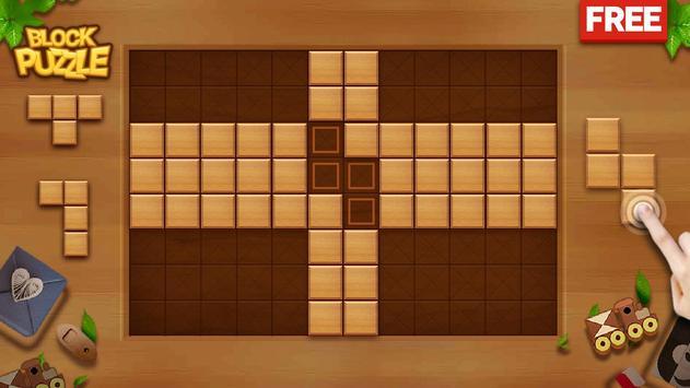 木塊拼圖 截圖 7