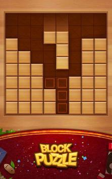 木塊拼圖 截圖 8