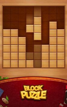 木塊拼圖 截圖 9