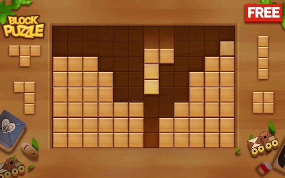 木塊拼圖 截圖 13
