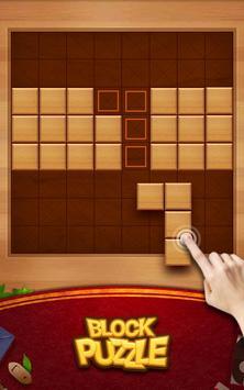 木塊拼圖 截圖 10