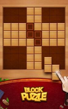 木塊拼圖 截圖 11