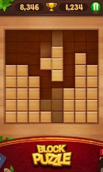 木塊拼圖 截圖 17
