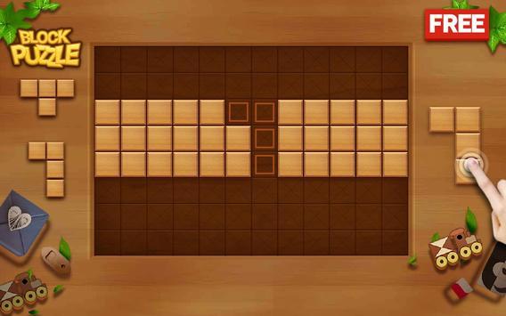 木塊拼圖 截圖 14
