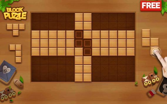 木塊拼圖 截圖 15