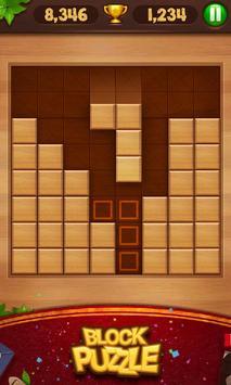木塊拼圖 截圖 16