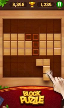 木塊拼圖 截圖 18