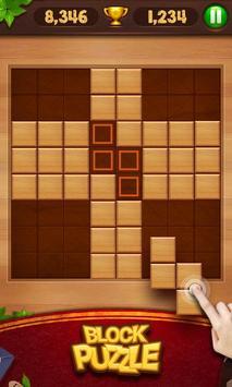 木塊拼圖 截圖 19