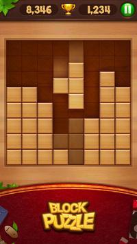 木塊拼圖 截圖 1