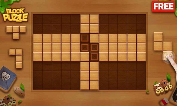 木塊拼圖 截圖 23