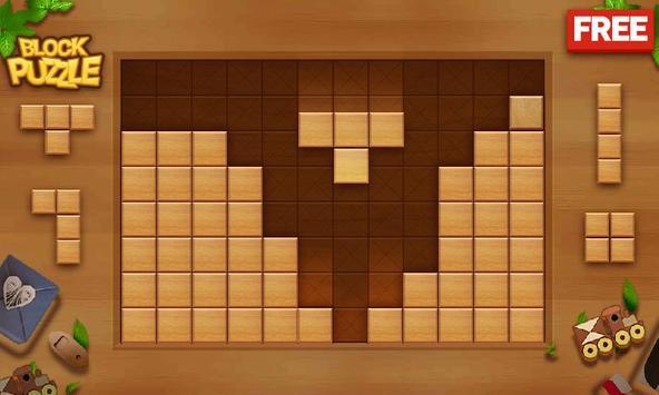 木塊拼圖 截圖 20