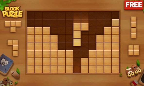 木塊拼圖 截圖 21
