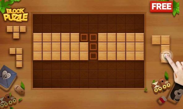 木塊拼圖 截圖 22