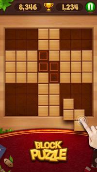 木塊拼圖 截圖 3