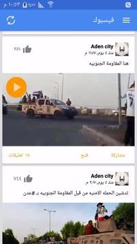 عدن ستي - Aden City poster