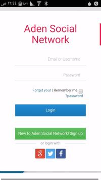 شبكة عدن الاجتماعية apk screenshot