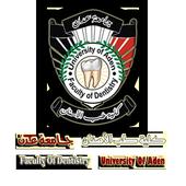 كلية طب الأسنان - جامعة عدن icon