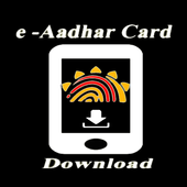 Adhar Card Update/Download icon