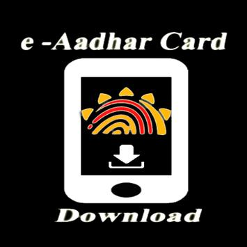 Adhar Card Update/Download poster