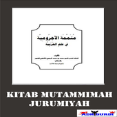 Kitab Mutammimah Jurumiyah icon