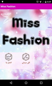 Miss Fashion poster