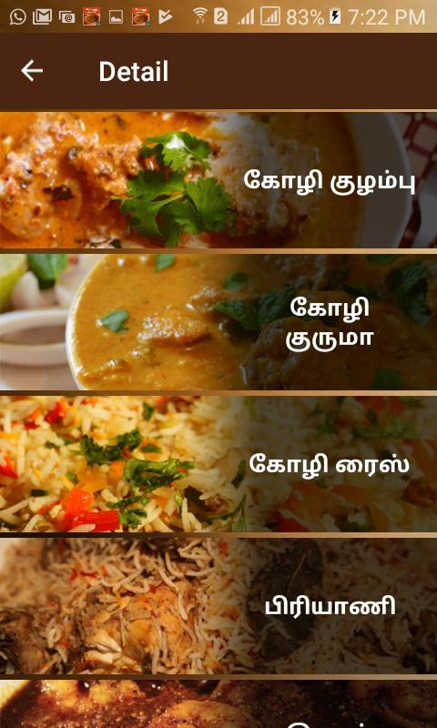 Samayal tamil cooking videos for android apk download samayal tamil cooking videos poster samayal tamil cooking videos screenshot 1 forumfinder Gallery