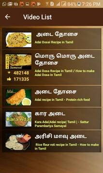 Samayal tamil cooking videos for android apk download samayal tamil cooking videos captura de pantalla 3 forumfinder
