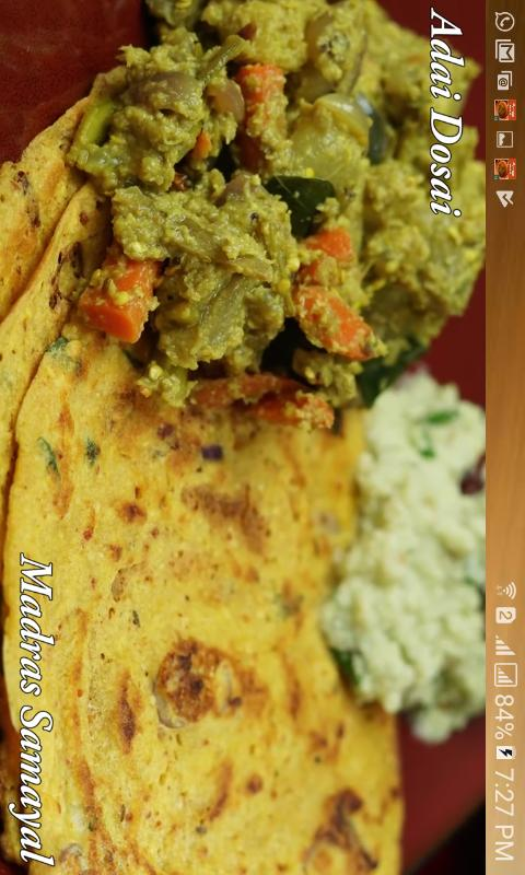 Samayal tamil cooking videos for android apk download samayal tamil cooking videos screenshot 5 forumfinder Gallery