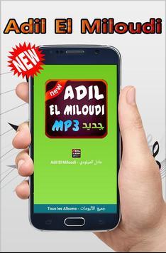 Adil El Miloudi - عادل الميلودي poster