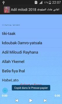 Adil miloudi 2018 اغاني عادل الميلودي screenshot 2