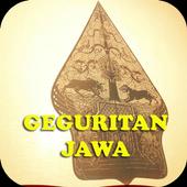 Geguritan Bahasa Jawa icon