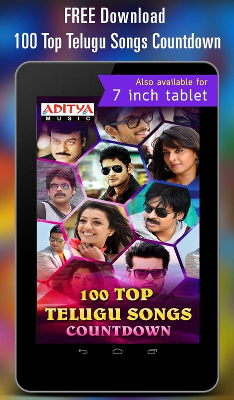 Aditya music – ringtones adda.