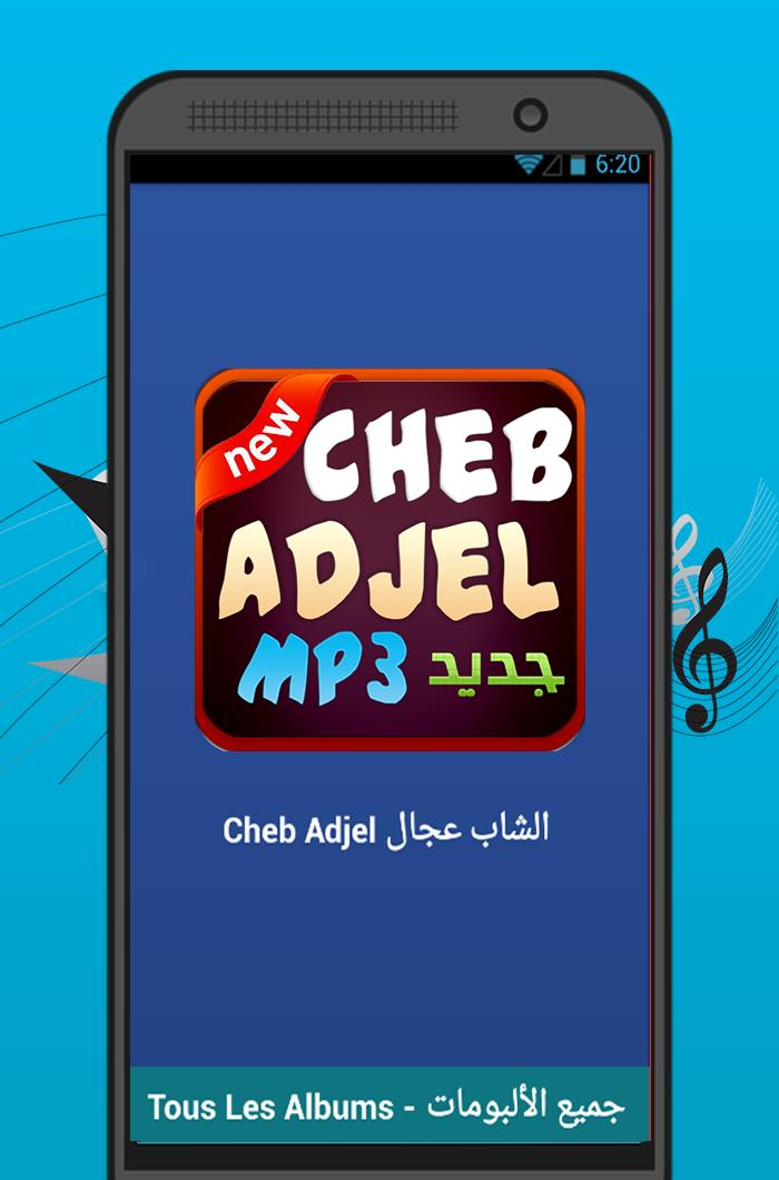 JBALA MP3 TÉLÉCHARGER