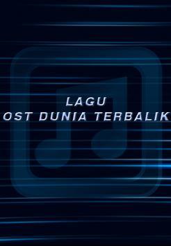 OST Dunia Terbalik Wali Lengkap apk screenshot