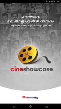 Malayalam Movie Zone poster
