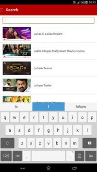 Malayalam Movie Zone apk screenshot