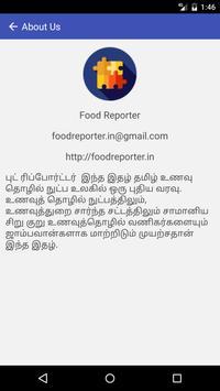 Food Reporter screenshot 3