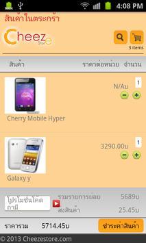 Cheeze Store apk screenshot