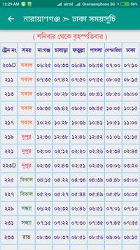 Dhaka Narayanganj Train Time apk screenshot