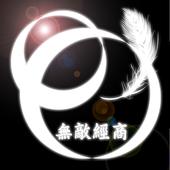 무적경상, 백석대학교 경상학부 icon